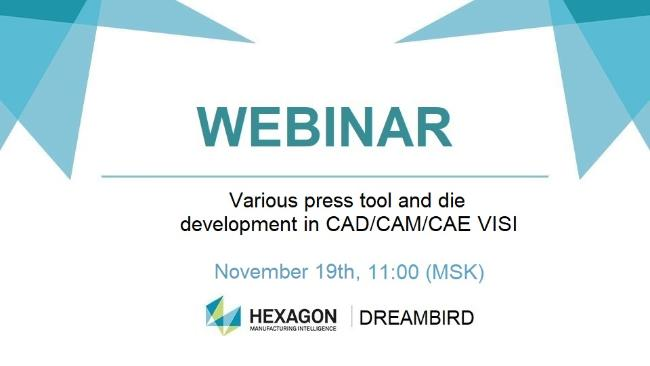 Webinar: various press tool and die development in CAD/CAM/CAE VISI