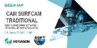 SURFCAM TRADITIONAL webinar will be repeated
